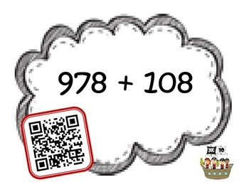 Regrouping +/- QR code fun {3 digit by 3 digit}