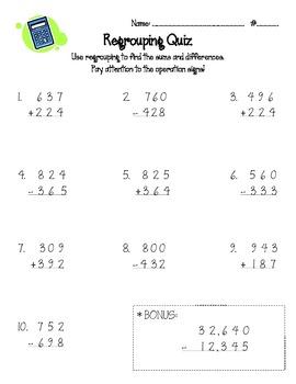 Regrouping Quiz