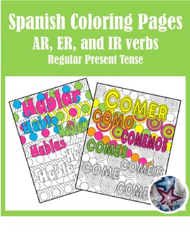Regular AR, ER and IR Verbs Spanish Adult Coloring Page BUNDLE