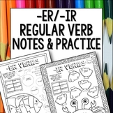 Regular ER IR Verbs Doodle Pages Worksheets Notes Spanish