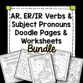 Regular Present Tense AR ER IR Verbs Doodle Pages Worksheets Notes Spanish