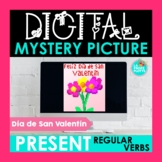 Regular Present Tense Verbs Digital Mystery Picture   Día