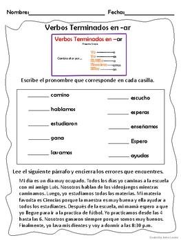 Regular Verb conjugation in Spanish - Verbs ending in AR p
