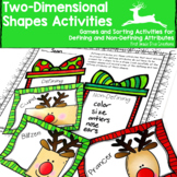 2D Shape Activities-Christmas Math Activities