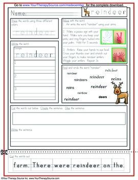 Reindeer Multisensory Handwriting Freebie