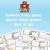 Reinforce Positive Behavior!Punch Cards (24) - Fun School