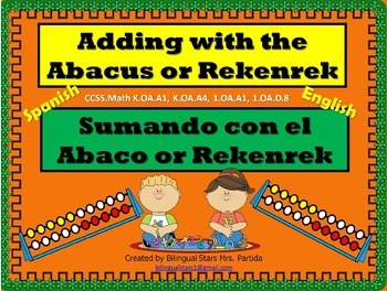 Rekenrek-Abacus-Abaco CCSS Printables Center-CentroBilingual Stars Mrs Partida