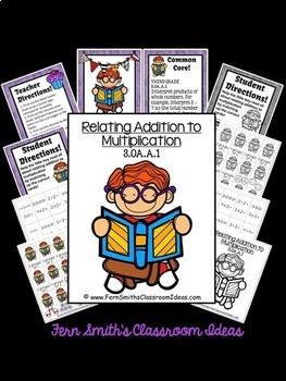 Relate Addition to Multiplication Task Cards Recording Sheets & Centers
