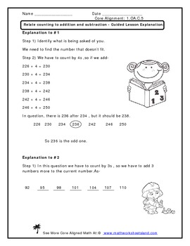 Relate Counting to Addition and Subtraction Pack