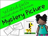 Related Facts - Multiplication and Division - Mystery Picture