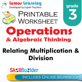 Relating Multiplication & Division Printable Worksheet, Grade 3