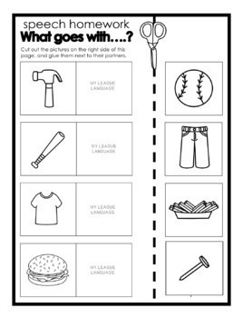 Relational Vocabulary - Homework Worksheets: Back to School Theme