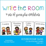 Relationship Skills Part 4:  Write the Room Plus Worksheets/Writing Activities