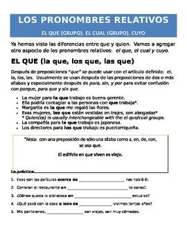Relative Pronouns - Notes Page for EL QUE, EL CUAL AND CUYO