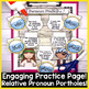 Relative Pronouns Lesson with a Week's Worth of Practice!