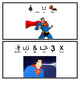 Relax Training with Superman