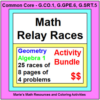 Relay Race Game BUNDLE (25 Games, 22 with 8 pages of 4 problems)