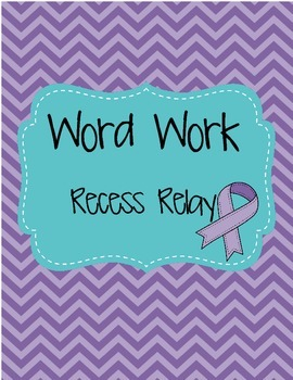 Relay Recess Word Work