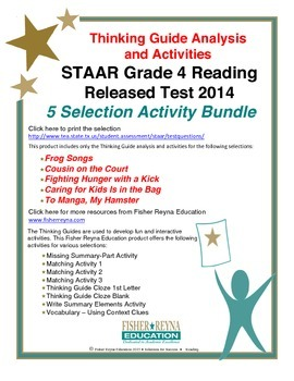 Released 2014 STAAR Analysis and Activities Bundle, Grade 4 Reading