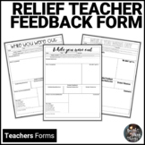 Relief and Substitute Teacher Feedback Form