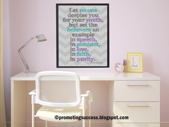 Bible Verse Inspirational Quote Poster 1 Timothy Christian Classroom Sign