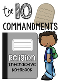 Religion Interactive Notebook: The 10 Commandments