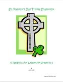 St. Patrick Day Trinity Shamrock
