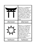 Religions of the World - Montessori Three/Four Part Cards