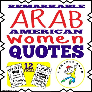 Remarkable Arab American Women Quotes