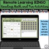 Remote Learning Activities   BINGO Board   #DistanceLearningTpT