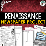Renaissance Newspaper Activity - Print & Digital Distance Learning