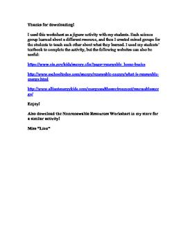 Renewable Resources Worksheet
