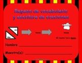 Spanish Vocabulary & Writing Review/Repaso de Vocabulario