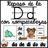 Spanish Alphabet Letter D - Rompecabezas (da, de, di, do, du Review Puzzles)