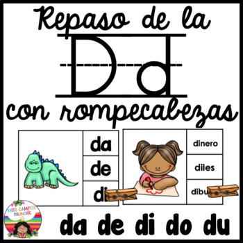 Letra D Rompecabezas da, de, di, do, du