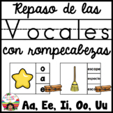Repaso de las vocales Rompecabezas Spanish Vowel Sounds Review Puzzles