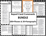 BUNDLE Report Card Comments -  Kindergarten Paragraphs & 2