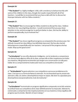 Report Card Comments: (Written in both English & Spanish!)