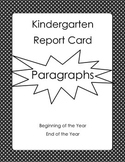 Kindergarten Report Card Comments - Paragraphs