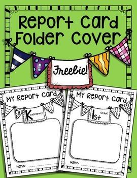 Report Card Folder Cover FREEBIE!