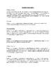 Report Card/Interim Comments