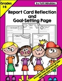 Report Card Reflection/Goal Setting Printable