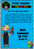 IB PYP Report Card Comments - Math