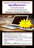 Report Writing and Feedback Comments Bank - English: FREEBIE No 2!