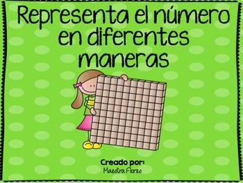 Representa el numero/ Represent Numbers in Spanish