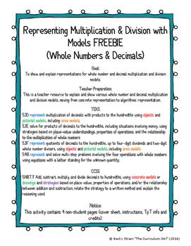 Representing Multiplication & Division w/Models FREEBIE (5.3DEF, 5.4B, 5. NBT.7)