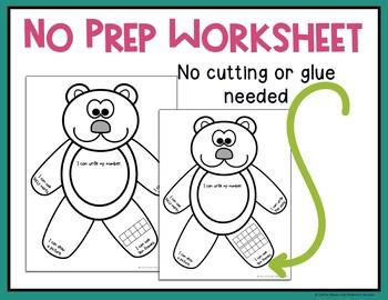 Representing Numbers 1-20 Teddy Bear Craft