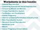 Reproduction Unit Worksheet Bundle *EDITABLE*