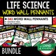 Reproduction and Heredity Word Wall 34 Pennants (Life Science Word Wall)