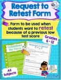 Request to Retest Form
